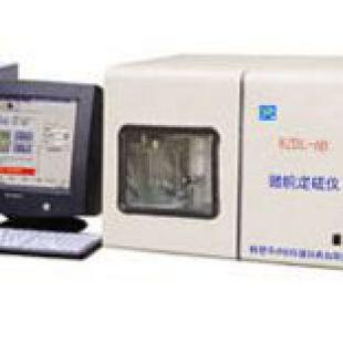 全自动测硫仪,测量煤炭含硫的机器,微机全自动定硫仪