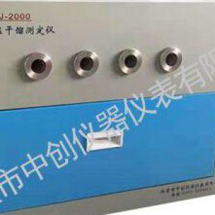 GJ-2000葛金低温干馏测定仪 鹤壁中创仪器