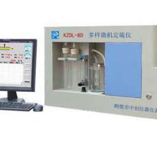 多样微机定硫仪 全自动煤炭测硫仪 微机一体定硫仪
