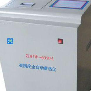 油品量热仪 重油热值检测设备 燃料油热值化验仪器