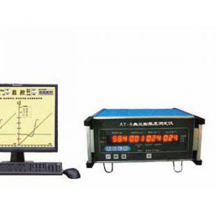 PZD-1A微机奥亚膨胀度测定仪