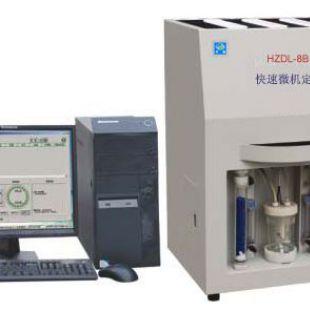 中创微机多样测硫仪 电脑测硫仪  煤炭含硫量分析仪