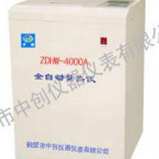 煤炭热值检测仪器,全自动量热仪,煤矿微机量热仪