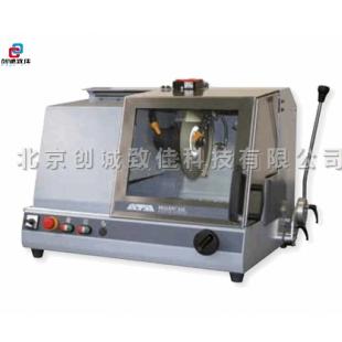 ATM  手动砂轮切割机 Brillant 230