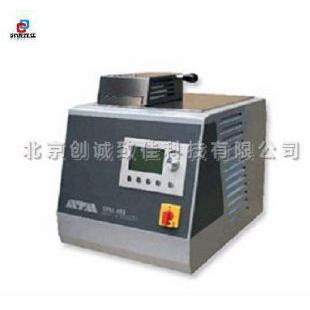 ATM 全自动热镶嵌机 OPAL 480