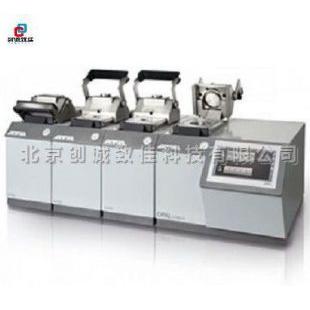 ATM液压热镶嵌机 OPAL X-PRESS