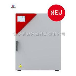 德国Binder 宾德 二氧化碳培养箱CB 170