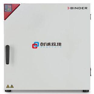 德国Binder 宾德 标准培养箱 BD-S 115