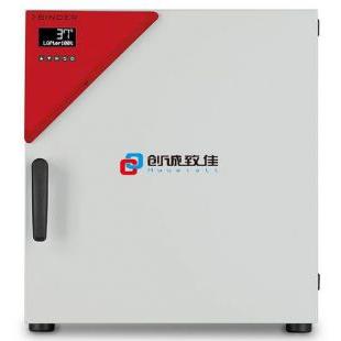 德国Binder 宾德 标准培养箱 BD 56
