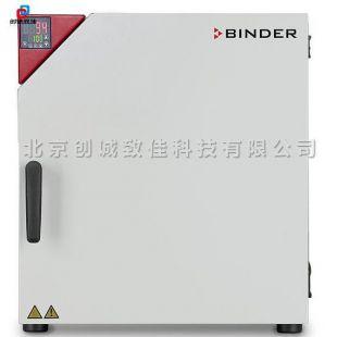 德國 Binder 賓德 標準培養箱 BD-S 56