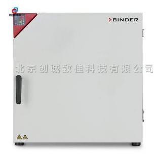 德国Binder 宾德 干燥箱 ED-S 115