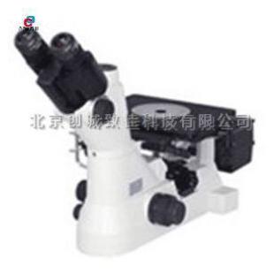日本 Nikon 尼康 倒置金相显微镜 ECLIPSE MA100