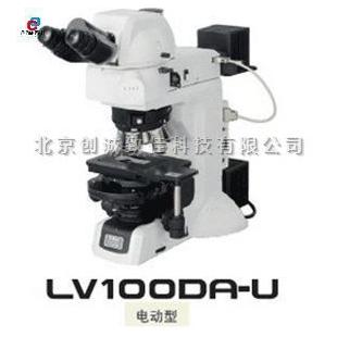 日本 Nikon尼康LV100ND/LV100DA-U工业显微镜