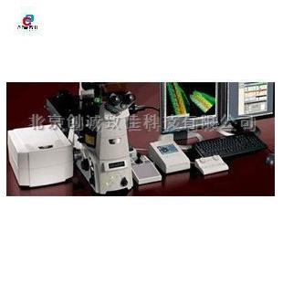 日本 Nikon 尼康 激光共聚焦显微镜 A1si+ A1Rsi+