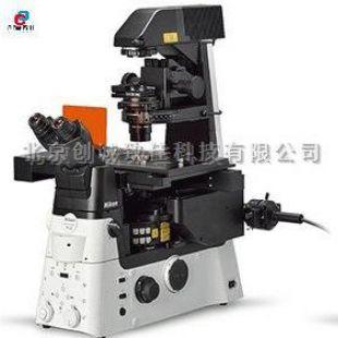 日本 Nikon 尼康  成像系统 ECLIPSE Ti2