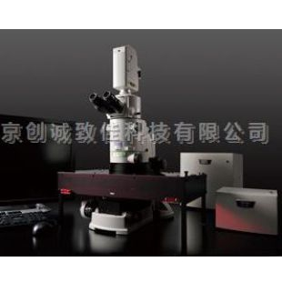 日本 Nikon 尼康 共聚焦ub8优游登录娱乐官网像ub8优游登录娱乐官网统 Multizoom AZ-C2+