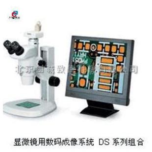 日本 Nikon 尼康 体视变焦显微镜 SMZ745/SMZ745T