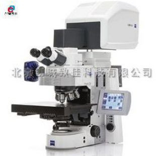 德国 Zeiss 蔡司 多功能共聚焦显微镜 ZLSM 800