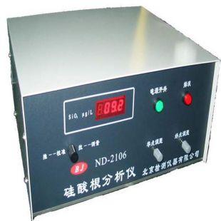潍坊硅酸根分析仪ND2106