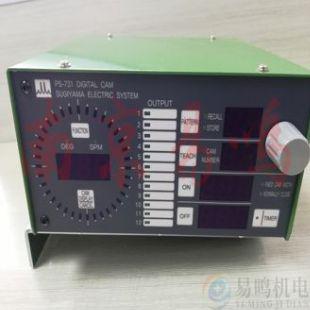 日本杉山sugiden安全检测装置PS-662