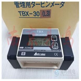 日本愛知時計aichitokei流量計FG150B/FG200B