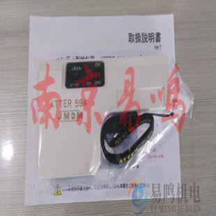 日本金属探知JMDM检针 检知 控制器ATTER-DS/ATTER-DS2