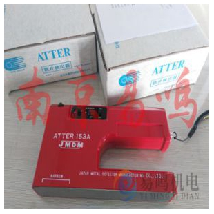 日本金属探知JMDM检针 检知器ATTER-53A/ATTER-58A