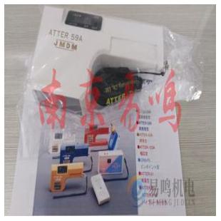 日本金属探知JMDM检针器、检知器ATTER-78WR/ATTER-120R