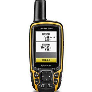 GARMIN佳明MAP631sc手持GPS