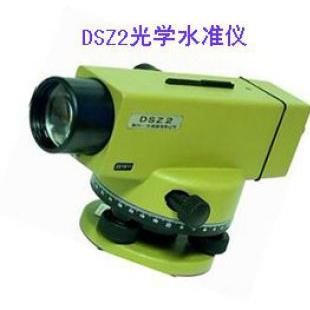 光學大水準儀蘇一光DSZ2