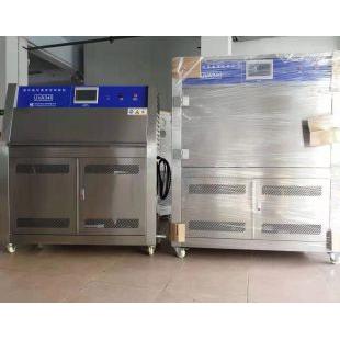 東莞科正熒光紫外線老化試驗箱UVA340