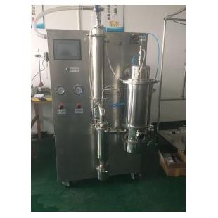 小型低温喷雾干燥机CY-6000Y热敏性有机溶媒