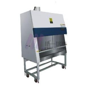 A2半排生物安全柜BHC-1000A2