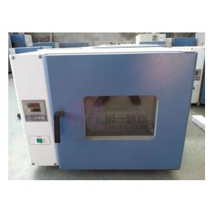 真空干燥箱DZF-6050高温烘箱