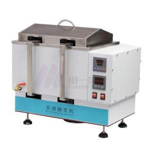 自动血液融浆机CYSC-8水浴解冻箱