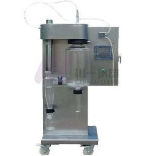 水溶液小型喷雾干燥机CY-8000Y