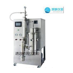 小型低温喷雾干燥机HF-200热敏性有机溶媒