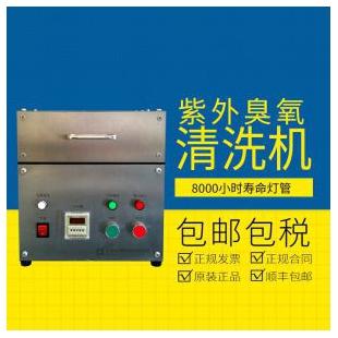 众濒 UV光清洗机紫外臭氧清洗 实验室小型设备表面处理工业仪器