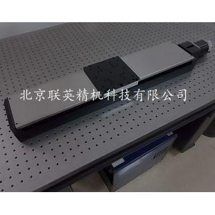 北京联英精机高精度型电动平移台方导轨ZP150-(50-500)H