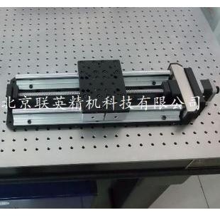 北京联英精机精密型电动平移台支撑圆导轨ZP130-(50-500)