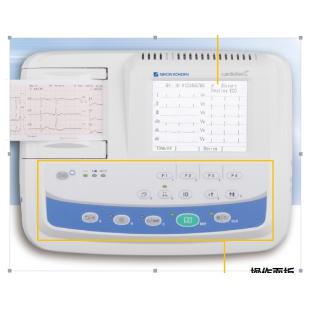 心电图机器设备ECG-2150