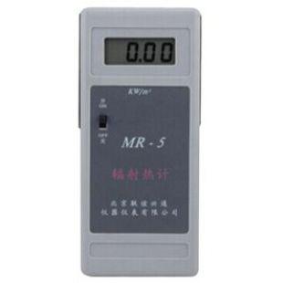 聚创环保辐射热计MR-5