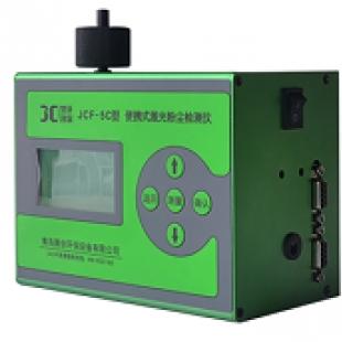 聚创环保微电脑粉尘仪JCF-5C