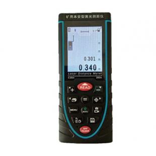聚创矿用本安型激光测距仪YHJ-200J
