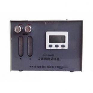 尘毒两用采样器JCC-3000