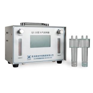 聚创大气采样仪QC-2S型