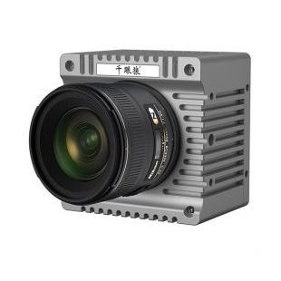 千眼狼5F10(百万千帧高性价比高速摄像机)