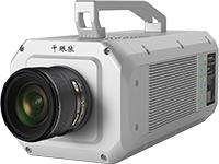 富煌君达发布新款<em>超高速</em>摄像机6F02