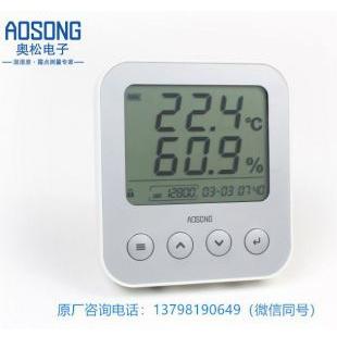 ASAIR/奧松-AW3485M網絡型溫濕度變送器壁掛式測量儀表RS485信號