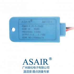 ASAIR/奥松-AM1011A模拟式温湿度传感器-模拟电压/超低功耗